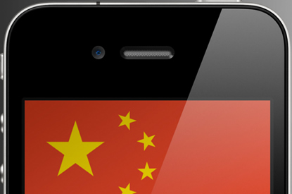 China Mobile, Vodafone lead the 20 largest wireless carriers; Asia carriers gain ground