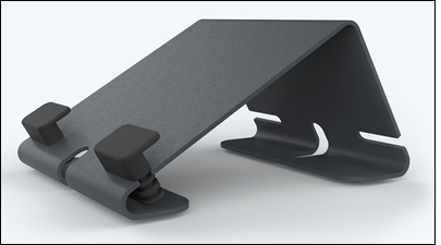 Shopify iPad stand