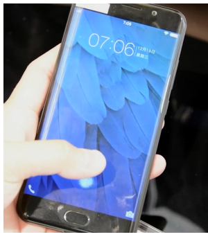 Vivo Qualcomm under-screen fingerprint sensor demo